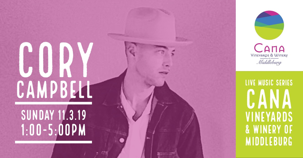 Live Music Series – Cory Campbell